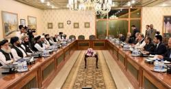افغان طالبان کا وفد پاکستان پہنچ گیا