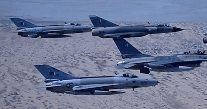 امریکہ نے ایک بار پھر بھارتی طیارے کے مارگرائے جانےکی تصدیق کر ڈالی