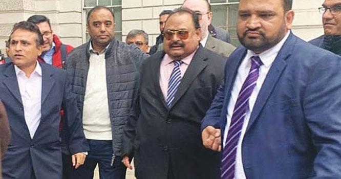 بانی ایم کیوایم الطاف حسین کی حوالگی،پاکستان نے بڑا قدم اٹھا لیا،پوری قوم کیلئے خوشخبری