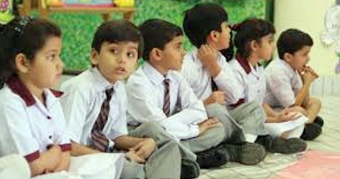 پہلی سے چوتھی جماعت کے بچوں کے لیے سکول کھلیں گے یا نہیں؟ حکومت کا انتہائی اہم فیصلہ سامنے آگیا،والدین کی تیاریاں اچانک رک گئیں