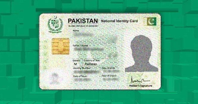 خاتون اس عمر میں اپنے والدین کے شناختی کارڈ کہاں سے لائے گی