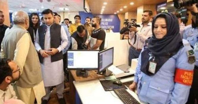 سعودی عرب، امارات اور دیگر اوور سیز پاکستانیوں کے لیے بڑی سہولت کا اعلان۔