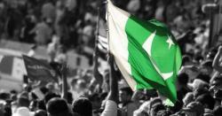 پاکستان کا سب سے بڑا فوج اعزاز کو ن سا ہے اور اسے کس چیز سے بنایا جا تاہے؟