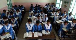 وفاق کے بعد صوبائی حکومت نے بھی تعلیمی اداروں کی ہفتہ وار تعطیل ختم کر نے کے حوالے سے بڑا فیصلہ سنا دیا