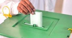 کوئٹہ: سینیٹ کی خالی نشست بلوچستان عوامی پارٹی نے جیت لی