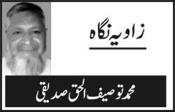 کراچی کو ہانگ کانگ بنانے کی را کی سازش