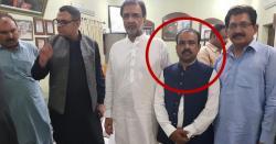پیپلز پارٹی پنڈی کے مرکزی رہنما ناصر عباس بنگو نے معصوم لڑکی کو گھنائونے فعل کا نشانہ بنا ڈالا