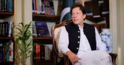 ریکوڈک معاملے پر پاکستان نے بہت بڑی کامیابی حاصل کر لی