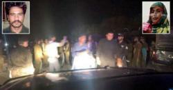 ہاتھ میںآیا ہوا لاہو رکیس کا مرکزی ملزم عابد علی پولیس کے کڑیل جوانوںکو دھکا دے کر چوتھی مرتبہ فرار