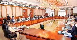 تمام وزرا کو استعفیٰ دینا پڑے گا، اسلام آباد ہائیکورٹ نے حکومت پر بجلیاں گرادیں،وزارت کیسے بچائیں ،وزرا نے سر پکڑ لیے