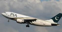 پی آئی اے نے سعودی حکومت سے بڑی تعداد میں اضافی پروازوں کی اجازت مانگ لی، وجہ کیا بنی ؟ جانیں