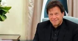 تاپی پائپ لائن منصوبہ۔۔!! برادراسلامی ملک نے اچانک ایسا اعلان  کردیا کہ پوری دنیا حیران، وزیراعظم عمران خان خوشی سے جھوم اُٹھے