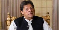 125 ارب روپے کی رقم کون دے گا؟مکمل تفصیلات جانیں اس خبرمیں