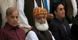 وزیراعظم ، سپیکر اور وزیراعلیٰ پنجاب کے خلاف تحریک عدم اعتماد  اپوزیشن کی قیامت خیز چال۔۔ حکومتی صفوں میں ہلچل