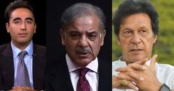 اہم ملکی شخصیت کے گھر خفیہ میٹنگ میں وزیراعظم عمران خان ، شہباز شریف اور بلاول بھٹو کی شرکت ۔۔۔۔ کس بات پر اتفاق ہو گیا ؟