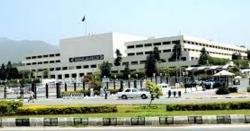اپوزیشن جماعتیں عمران خان کو ہٹانے اور حکومت گرانے پر متفق  کیا ہونے والا ہے ، پاکستانی سیاست بارے بڑی خبر