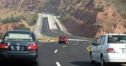 ایم8 شاہراہ کی تعمیر کیلئے ٹینڈر جاری کر دیا گیا ہے،عاصم سلیم باوجہ