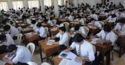 طلبا و طالبات کیلئے بڑی خبر ، حکومت کا بڑا اقدام  45 لاکھ طلبا بارے بڑا فیصلہ کر لیا گیا ، عملدرآمد بھی ہو گیا