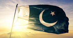 پاکستان کے اہم شہر کے بنیادی مرکز صحت میں خواتین مریضوں کی نازیبا ویڈیوبنانےکا انکشاف