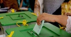 پنجاب میں بلدیاتی الیکشن ملتوی کرنے کا فیصلہ