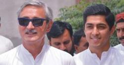 اربوں روپے کے فراڈ کا الزام۔۔ ایف آئی اے نے پی ٹی آئی رہنما جہانگیر ترین اور انکے بیٹے کے گرد شکنجہ کس دیا