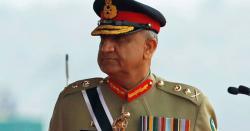 پاکستان میں گزشتہ الیکشن میںسب سے زیادہ دھاندلی کہاں ہوئی ؟پاک فوج کے سربراہ نے بتا دیا ، وفاقی وزیر کا حیران کن انکشاف