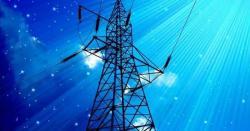 عوام کوایک مرتبہ پھربجلی کاجھٹکادینے کی تیاریاں بجلی کتنی مہنگی ہونے والی ہے،پریشان کن خبرآگئی