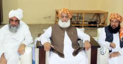 ۔۔ مولانا فضل الرحمان کےقریبی ساتھی کو گرفتارکرلیا، آج  کی  بڑی خبر۔