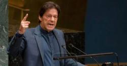 جنرل اسمبلی میں خطاب،عمران خان نے عربی اور ترکی زبان میں خصوصی ٹویٹر اکاؤنٹ بنالیا