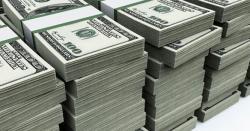 اس سال قرض چکانے کیلئے کتنے ارب ڈالر قرضلیا جائے گا؟ عوام کا ہوش اڑا دینےوالی خبر۔۔اللہ ہی اس قوم پر رحم کرے ۔