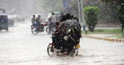 ہفتے سے بدھ تک شدید بارشیں ۔۔ لاہور سمیت کون کون سے شہروں میںبادل برسنے والے ہیں ؟بڑی پیشگوئی کر دی گئی