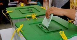 پاکستان میں ابھی اگر الیکشن کروا دیے جائیں تو کونسی جماعت جیتے گی ؟ عوام نے اپنا فیصلہ سنا دیا