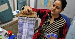 کتنے بھارتی بینکس منی لانڈرنگ  میںملوث نکلے ،پیسہ کہاں گیا،کس نے استعمال کیا؟سوال اٹھنے لگے