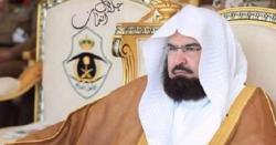 امام کعبہ عبد الرحمٰن السدیس کے انتقال کی خبریں، حقیقت سامنے آگئی