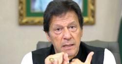 ملک میں انتخابات کرانے کے لیے وزیراعظم نے کیاشرط رکھ دی؟ اپوزیشن حکومت اورفوج سے ناراض کیوںہے ،کپتان نے تمام رازوں سےپردہ اٹھادیا