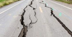یا اللہ معاف فرما دے ، مسلسل دوسرے روز ملک میں زلزلے کے شدید جھٹکے، زلزلہ اس قدری شدید تھا کہ ۔۔۔۔!