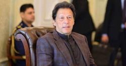 اپوزیشن کو اندازہ ہو چکا کہ حکومت گرانے کا آخری موقع ہے، ناکام ہوئے تو عمران خان کی حکومت مسلسل کتنے سالوں تک رہے گی ؟ جانیں