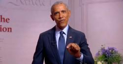 باراک اوبامہ نے اپنانمبرعوام کودیدیا،سابق امریکی صدرکا لوگوں کونمبردینے کامقصد کیاہے ،جانیں