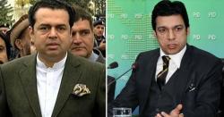 سیاستدانوںکی جانب سے طلال چوہدری کامذاق اڑانےکا سلسلہ جاری ،وفاقی وزیرنے مزاحیہ گانے کی ویڈیوشیئرکردی