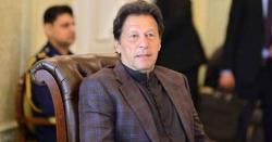 اپوزیشن کے استعفوںکے بعد وزیر اعظم کا بھی نیا الیکشن ہوگا ، جانتے ہیں کس کی طرف سے بڑا اعلان کر دیا گیا