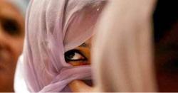 """""""عورت کو عزت کی نگاہ سے دیکھا کرو تم اسی کے ذریعے دنیا میں آئے ہو"""""""