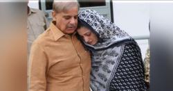 شہباز شریف کے بعد مریم نواز کی گرفتاری ، حکومت کی طرف سے کیا بیان جاری کر دیا گیا ؟پاکستانیوںکیلئے بڑی خبر