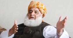 ہم بگڑے تو امریکہ کا جو حال افغانستان میں ہوا وہی تمہارا یہاں کر دیں گے ، مولانا فضل الرحمان