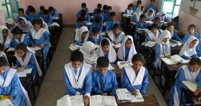 کن کن تعلیمی اداروں کو فوری بند کریں گے، پنجاب حکومت نے بھی اعلان کرد یا،والدین  کے کام کی خبر