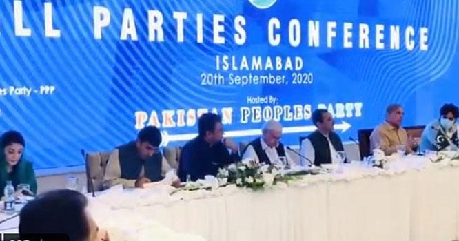 عمران خان توکہتاتھامرجائوں گالیکن آئی ایم ایف کے پاس نہیں جائوں گا