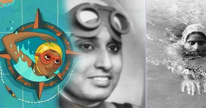 Arati Saha: Google Pays Tribute to Legendary Indian Swimmer Arati Saha on Her 80th Birth Anniversary