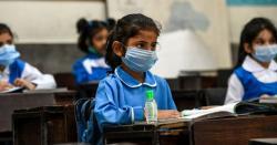 کورونا کے باعث سکولوں کی دوبارہ بندش؟ حکومت نے شاندار اعلان کردیا