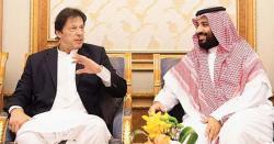وہ وقت جب عمران خان سعودی عرب کے لیے 'ناقابل قبول ' ہو گئے
