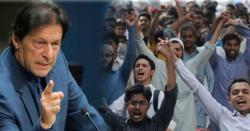 مہنگائی کم کرنے کےلئے وزیراعظم کا ایکشن پلان تیار