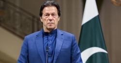 عمران حکومت کی پالیسیاں رنگ لائیں۔۔!! G20ممالک نے قرضوں کے حوالے سے پاکستان کو بڑی خوشخبری سُنا دی، بنی گالہ میں جشن کا سماں